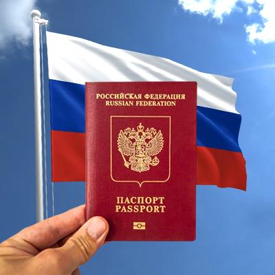 Russia Visa Image
