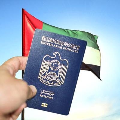 UAE Visa Image
