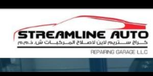 Streamline Auto Repairing Garage LLC's logo