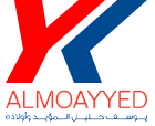 Y.K Almoayyed & Sons's logo