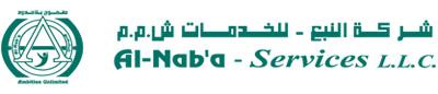 Al Naba's logo