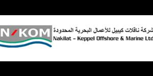 Nakilat Keppel (NKOM)'s logo
