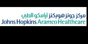 Johns Hopkins Aramco Healthcare's logo