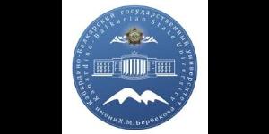 Kabardino-Balkarian State University's Logo